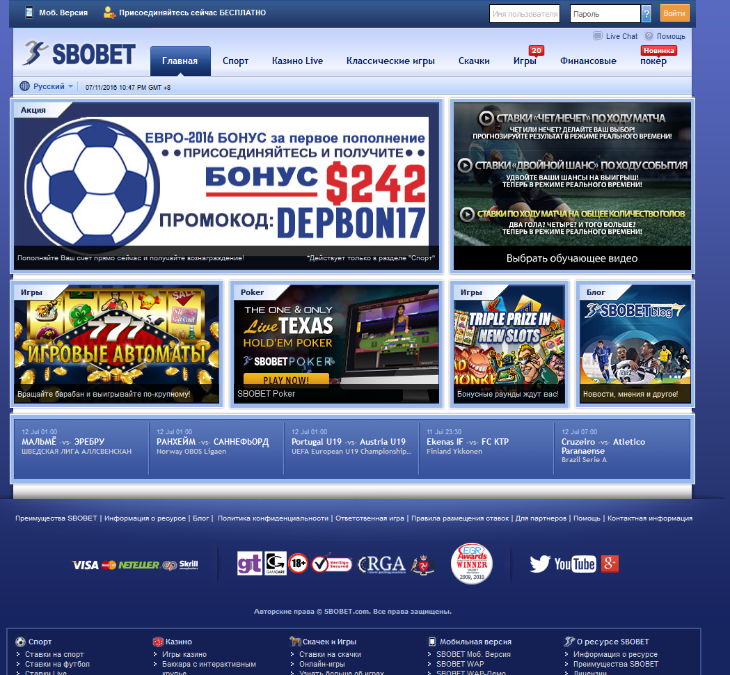 Bet 365 полная версия screen chrome